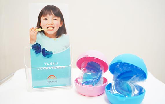 小児の歯並び治療